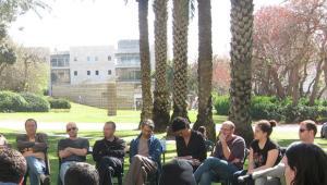 מפגש למתעניינים בלימודי התואר שני בפיזיקה