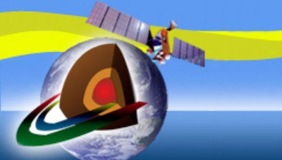 סמינר מיוחד בגיאופיזיקה, במדעים אטמוספריים ובמדעי החלל על שם יובל נאמן