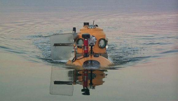 המרכז לחקר ים המלח