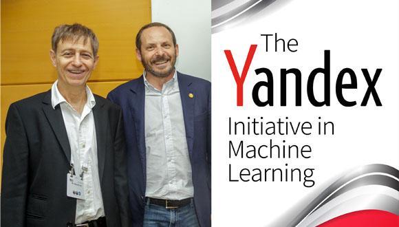 יוזמת Yandex ללמידה חישובית