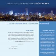 מידעון מס' 1 - נובמבר 2012